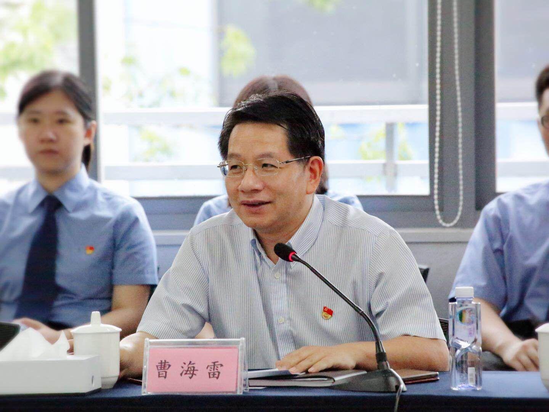 前海管理局,前海法院,前海检察院,深圳律师行业党委领导及四家共建党