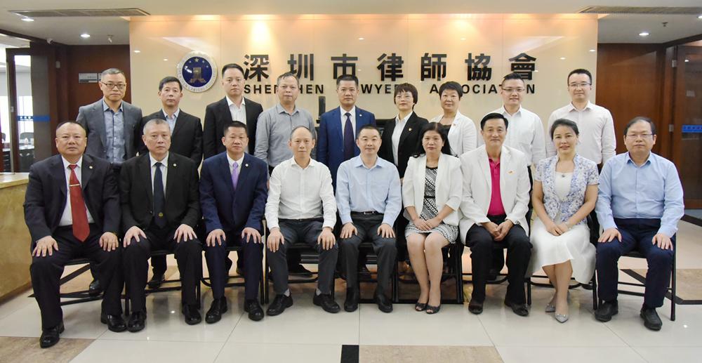 揭阳市司法局、律师协会到访我会交流律师工作